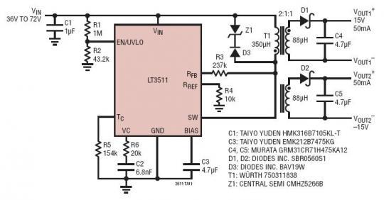 高压电路和控制电路集成到一个