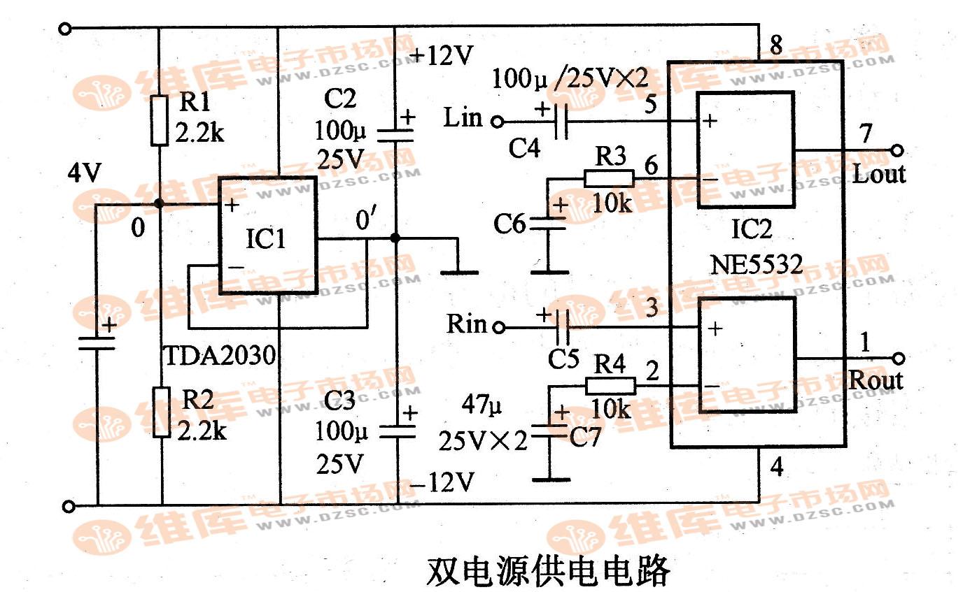 双电源供电电路图