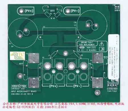 电路板专业印刷(pcb)(浏览次数:287)