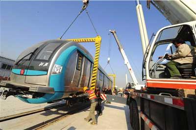 北京地铁4号线列车进驻车辆段