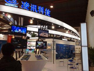 凌讯科技携地面数字电视领域最新成果亮相