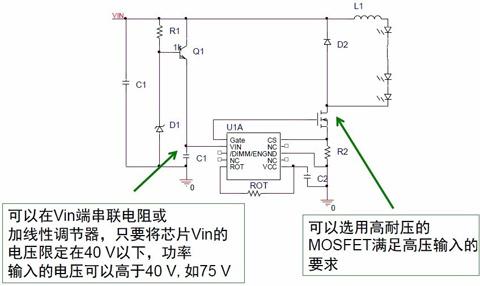 还可以实现升压控制,图10是其典型电路